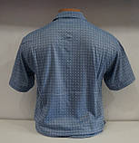 Рубашка мужская , фото 2