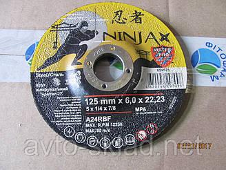 Круг зачистной по металлу 125*6*22.2мм VIROK
