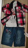 Костюм тройка футболка+шорты +рубашка коттон 1-3 года клетка розовая