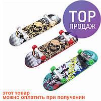 Фингерборд Skateboard, 1 шт. (в ассортименте)/ прикол-шокер