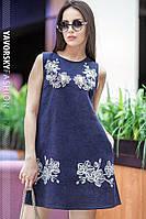 Платье АГНЕС  льняное с карманами цвет синий