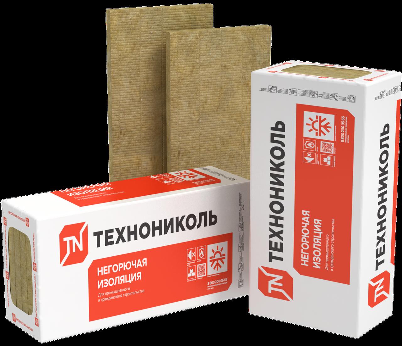 Технофас Оптима 50 мм 120 кг/куб.м. базальтовый утеплитель Технониколь