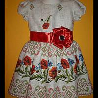 Нарядное детское платье в Украинском стиле.