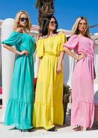 Платье в пол. Супер цена!!!