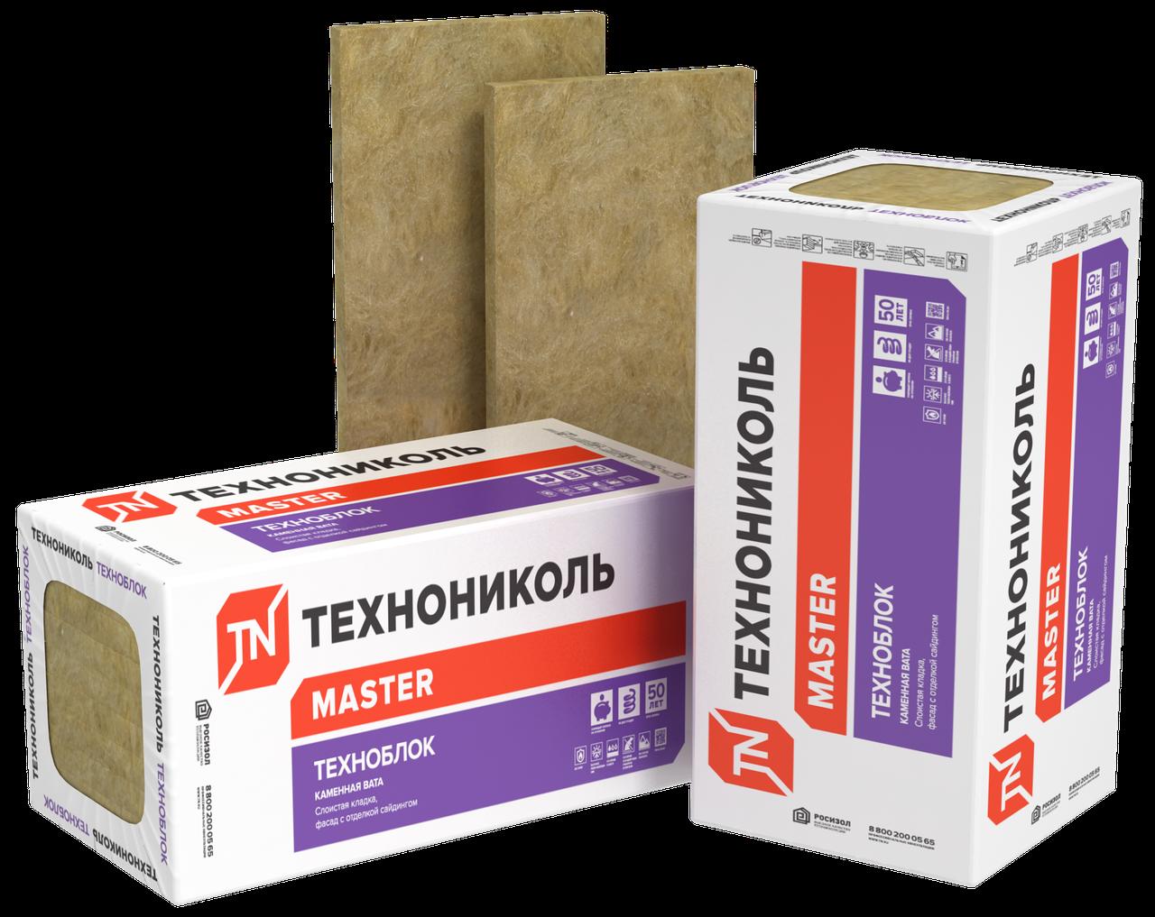 Техноблок Стандарт 50 мм 45 кг/м.куб базальтовый утеплитель Технониколь
