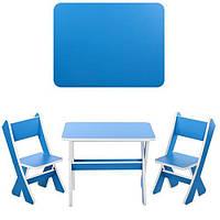 Столик со стульчиками Bambi 2101