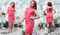 Облегающее коктейльное платье большого размера  48-54