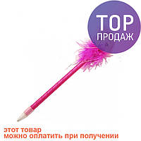 Ручка «бабочка» / канцелярия