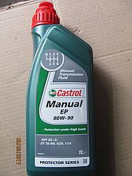 Масло трансмісійне Castrol Axle EP 80W-90 GL-4 1літр