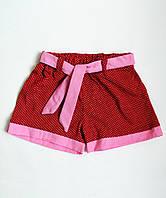 Шорты для девочки, от 26 до 32, розовый