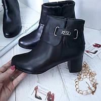 Женские ботинки осенние в наличии ,классика