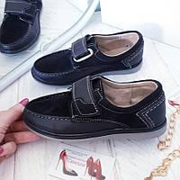 Детские ,подростковые туфли на липучках натуральная кожа и замш