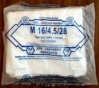 Пакет майка АТМ размер 16/28 100 шт/уп