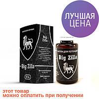 Big Zilla - капли для потенции 30 мл / Биг Зилла - средство для увеличения потенции