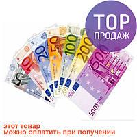 Деньги сувенирные 500, 200, 50 и 20 евро / деньги прикол