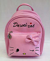 "Рюкзак детский для девочки ""Китти"" розового цвета"