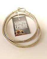 Цепочка серебряная вес 50,96 грамм. Жгутик.