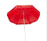 Зонт пляжный,зонт для кафе 2 м
