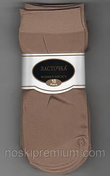 Носки женские капроновые Ласточка С-238, 40 Den, бежевые № 6, 02215