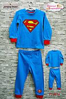 "Пижама детская ""Супермен""."