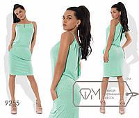 Сарафан женский зелёный VV/-029