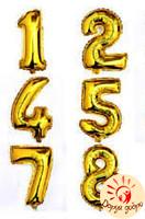 №29 Фольгированные цифры с гелием Днепр