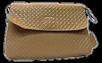 Оригинальная женская сумочка из натуральной кожи бежевого цвета MNW-110988, фото 1