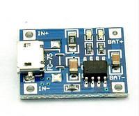 Модуль заряда  Li-ion аккумуляторов TP4056 (micro USB)
