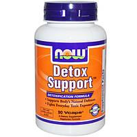 Detox Support (Детокс саппорт) 90 капс препарат для очищения организма Now Foods USA