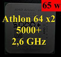 Процессор (б\у) AMD Athlon 64 X2 5000+ (5000B),  2,6ГГц, Tray