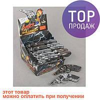 Пистолет шокер / оригинальные подарки
