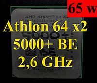 Процессор (б\у) AMD Athlon 64 X2 5000+ BE,  2,6ГГц, Tray