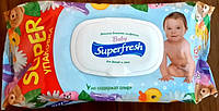 Салфетки влажные Суперфреш(120шт) с клапаном Superfresh
