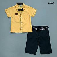 Нарядний костюм для хлопчика. 110, 116, 122 см