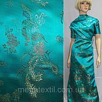 Атласная ткань шелк восточная темно бирюзовая с драконами атлас