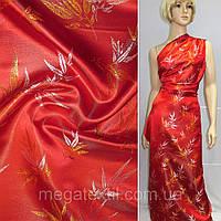 Атласная ткань шелк восточная красная в серебр желтые листья атлас