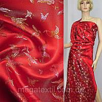 Атласная ткань шелк восточная красная с разноцветными бабочками атлас