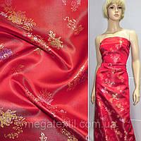 Атласная ткань шелк восточная красная в золотемно фиолетовая  цветы атлас