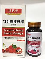 Таблетки ля лечения подагры и выведения мочевой кислоты экстракт Череши и лимона, 60 капсул