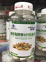 Капсулы Жидкий кальций + витамин D3, - 100шт