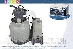 Песочный фильтрующий насос 8300 м3/ч с хлорогенератором, Intex 28682 (28680)