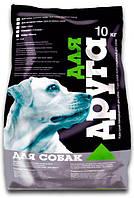 Сухой корм для собак Для Друга 10 кг (для крупных пород), O.L.KAR (Олкар)