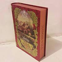 Чай чёрный Sun Gardens Tea Book Autumn 100 гр.
