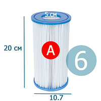 Картридж фильтра Intex 29000 (59900) тип А