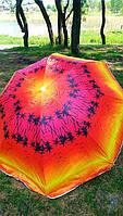Зонт пляжный с наклоном - 2 метра. УФ напыление.
