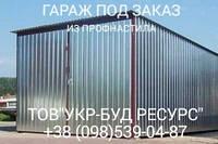 Профнастил СТЕНОВОЙ    ПС-8, 8 мм