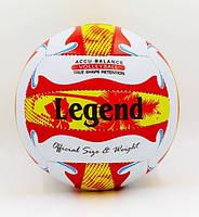 Мяч для пляжного волейбола LEGEND LG5399 бело-красный