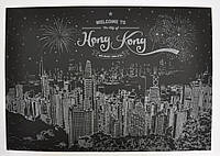 Скретч-картина Ночной Гонконг
