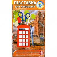 Домик для канцтоваров «Телефонная будка»… (арт.DD12014)