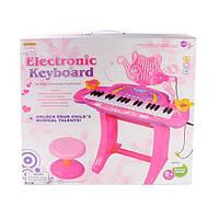 Детский синтезатор - пианино арт. 5050